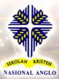Logo Sekolah SMA Nasional Anglo.jpg