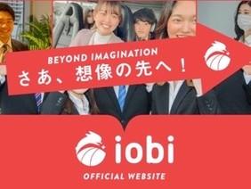 西日本ベンチャー100に選ばれた【日本で一番インターン生を愛する社長と、インターン生30人】の会社