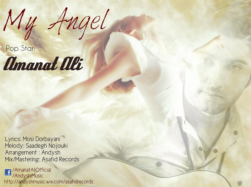 My Angel Flyer