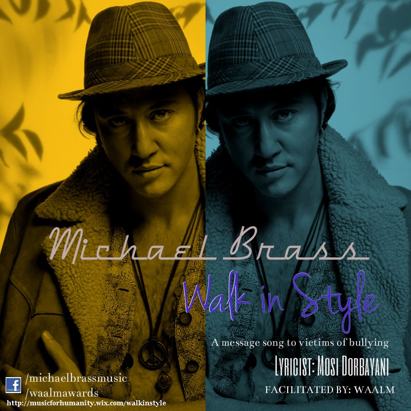Michael Brass cover