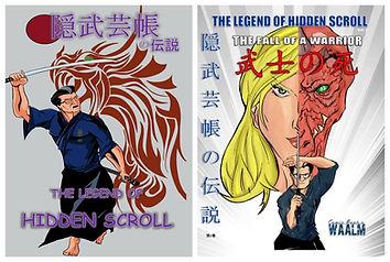 Mosi Appearing in Comic books as Gunshi.jpg