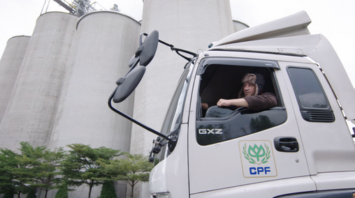 Delivering goodness from farm to family.