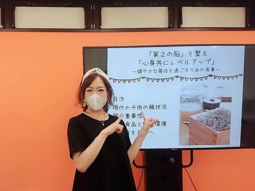 食育のオンライン講演会を行ってきました(*^^*)