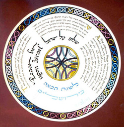 Jerusalem Circle