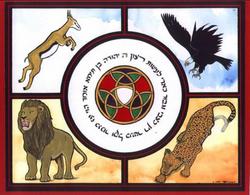 Yehudah Ben Temah