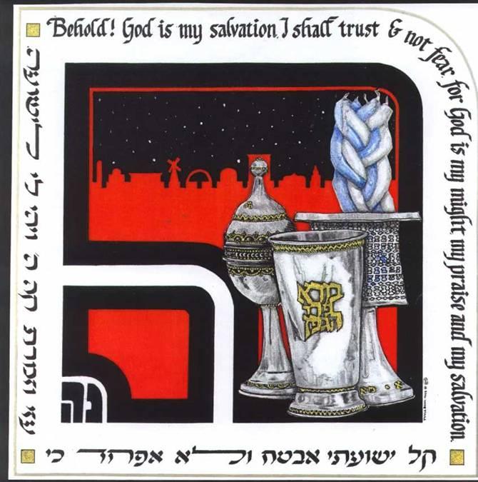 Jerusalem Havdalah