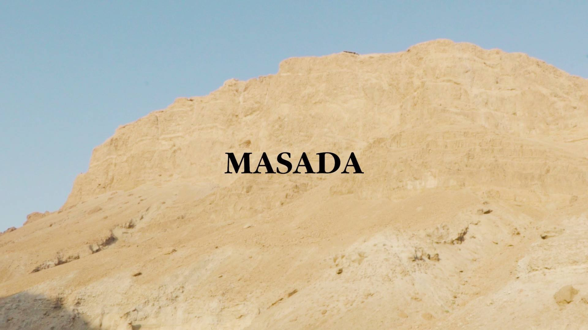 IST 2018 - Masada