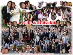 Mariage_YOSHIKAWA_Daisaku_&_Cécile_(Salle_Tour_Carrée_Domancy)_(05-05-2012)
