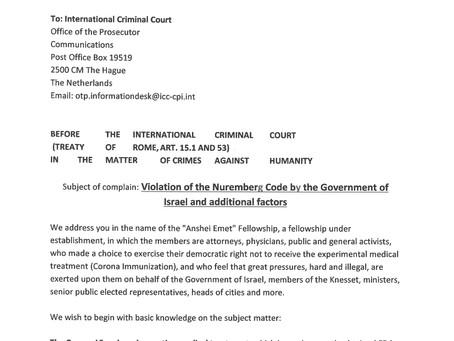 Prva država, ki se bo zagovarjala zaradi kršenja  Nürnberškega kodeksa je IZRAEL !!!