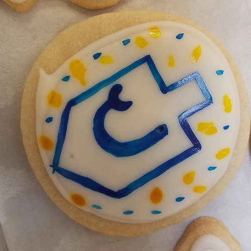 Hanukkah Holiday Cookie Tin