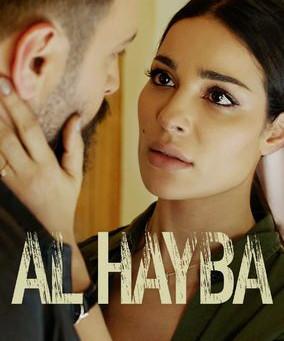 Dica de série: Al-Hayba (1ª temporada)
