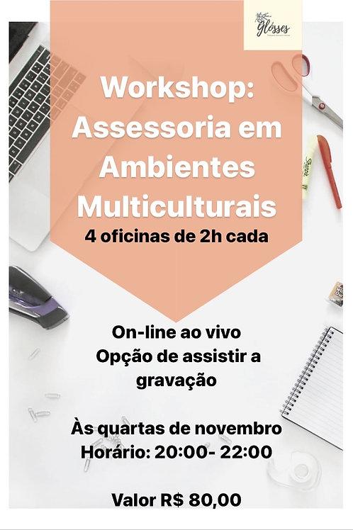 Workshop: Assessoria em Ambientes Multiculturais