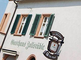 Gasthaus Zollstüble Lörrach