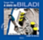 couverture-biladi-pour-le-web.jpg