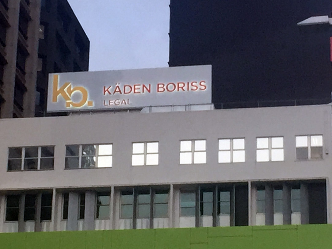 Kaden Boriss Legal