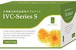 IVC-Series S