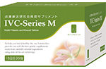 IVC-Series M