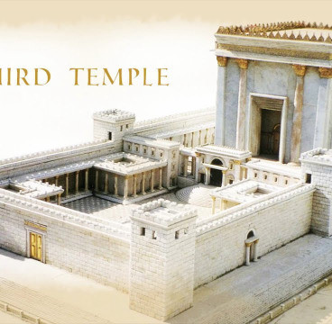 DOES THE THIRD SEAL POINT TO THE THIRD TEMPLE?