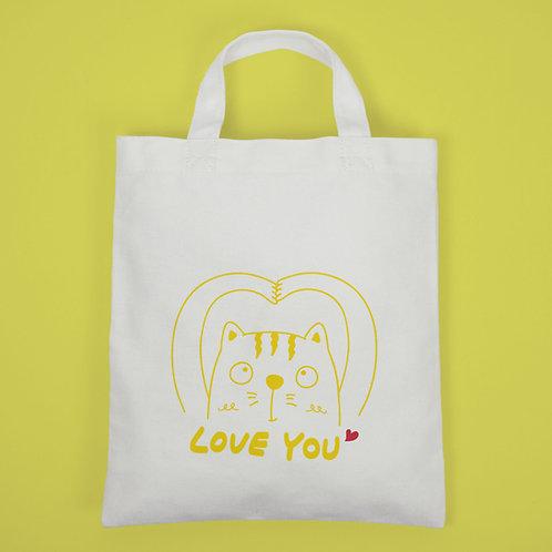 LOVE U-帆布提袋