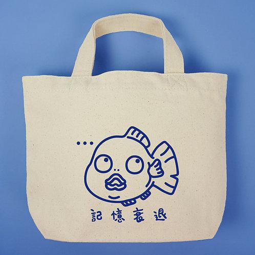 金魚腦-帆布便當袋
