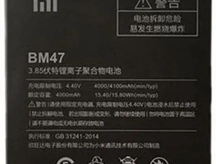 Bateria Xiaomi Redmi Note 4x Bm47