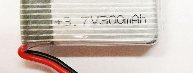 Batería Para Drone 3.7 Volt 300 MAH