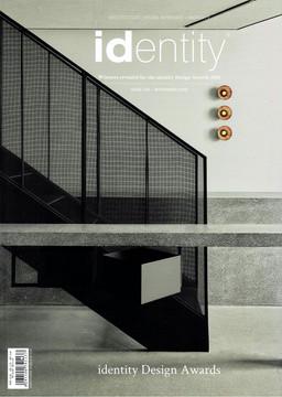 Identity Magazine Cover - Fringe Society