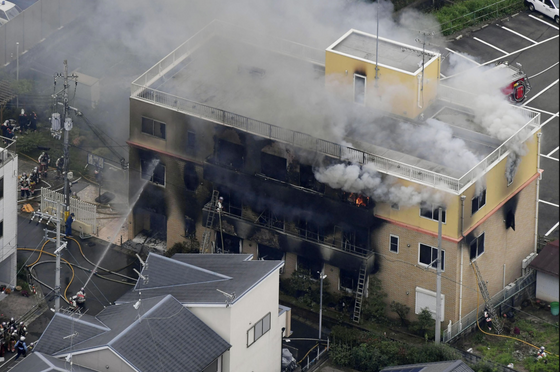 30 Japanese Workers Killed in Workplace Violence Attack