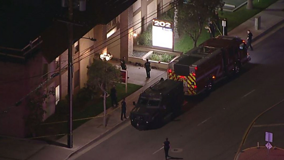 Four Killed at California Office Building