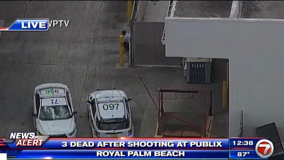 Bankrupt, unemployed shooter killed grandmother, toddler at Florida supermarket yesterday