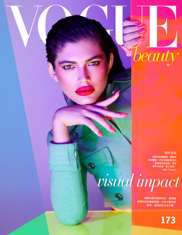 Valentina Sampaio for VOGUE Taiwan by En