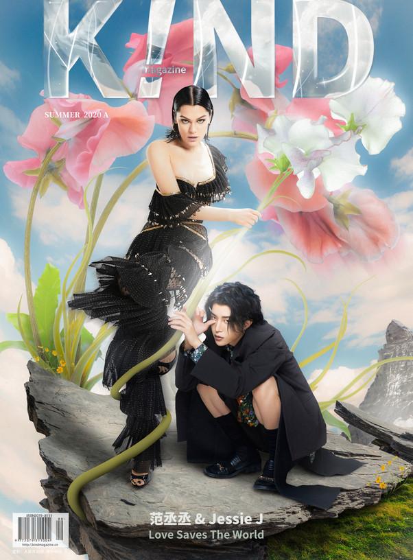Kind Magazine cover 1.jpeg