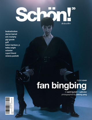 ®Schön!39_FanBingbing-1.jpg