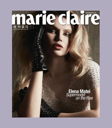 Elena-Cover.jpg