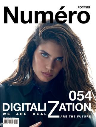 Sara Sampaio Cover.jpg
