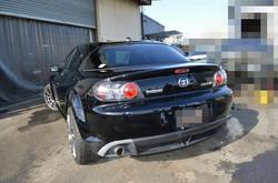 Type-S黒リア