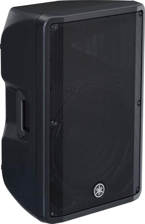 """DBR15 15"""" Active Speaker"""