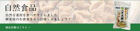 top_img201113_5.jpg