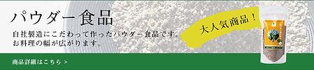 top_img201113_03.jpg