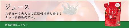 top_img201113_06.jpg