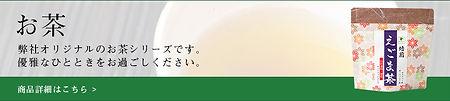 top_img201113_04.jpg