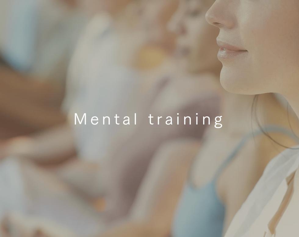メンタルトレーニング
