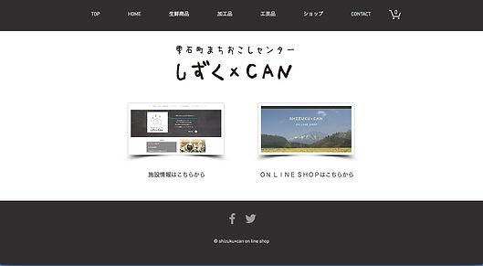 shizuku_pc.jpg