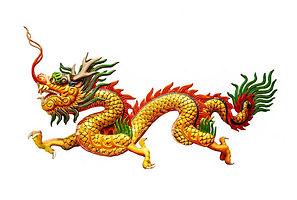 dragon1.jpg