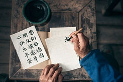 escribir en chino.jpg