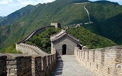 gran muralla china.jpg