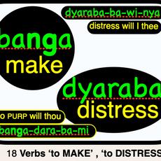 18 banga NAKE dyaraba DISTRESS