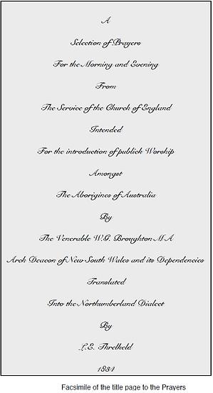 Image of Threlkeld Prayers manuscript