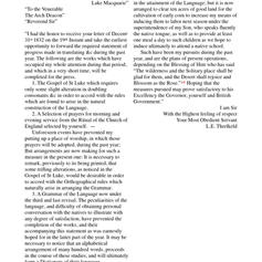 Download 1832 Report