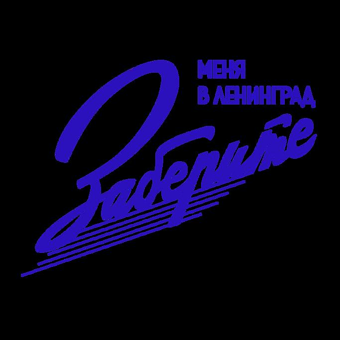 Zaberi_logo_%25D0%25B6%25D0%25B5%25D0%25